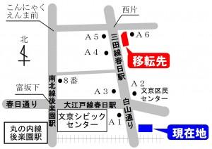 移転先-地図-3
